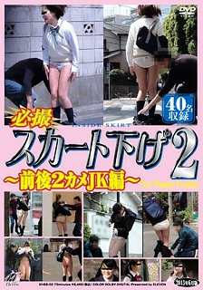 Japanese Sluts Display Hot Bodies