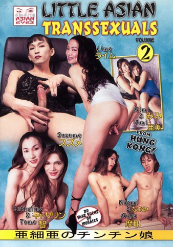 Little Asian Transsexuals 2 front box cover